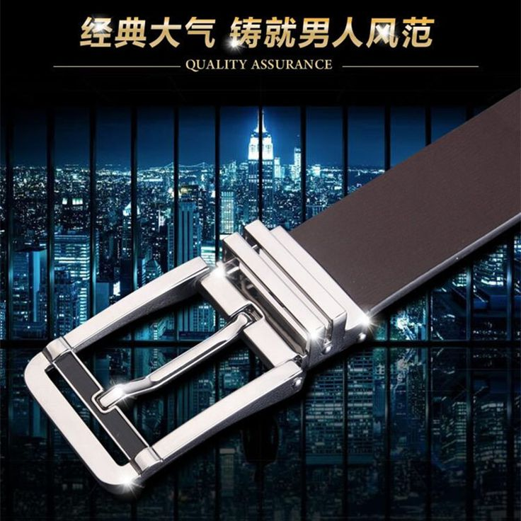 Men's belts Needle buckle Genuine Leather Trousers belt Fashion leisure business Double-sided Cowhide gentleman