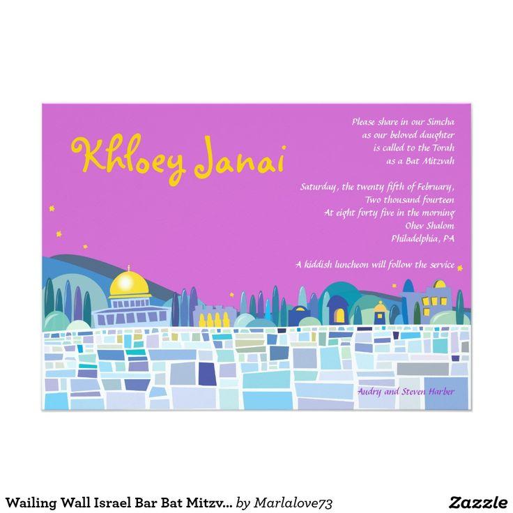 Wailing Wall Israel Bar Bat Mitzvah Invitation