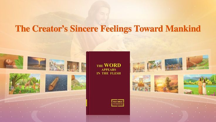 "Almighty God's Word ""The Creator's Sincere Feelings Toward Mankind"" (Sel..."