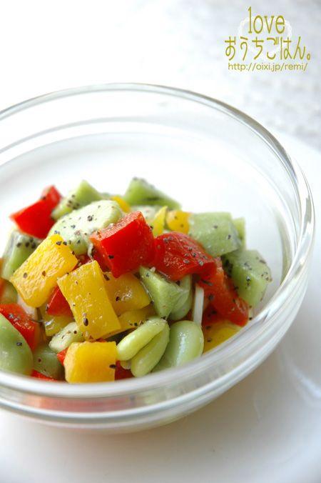 空豆とキウイのマリネ。   美肌レシピ