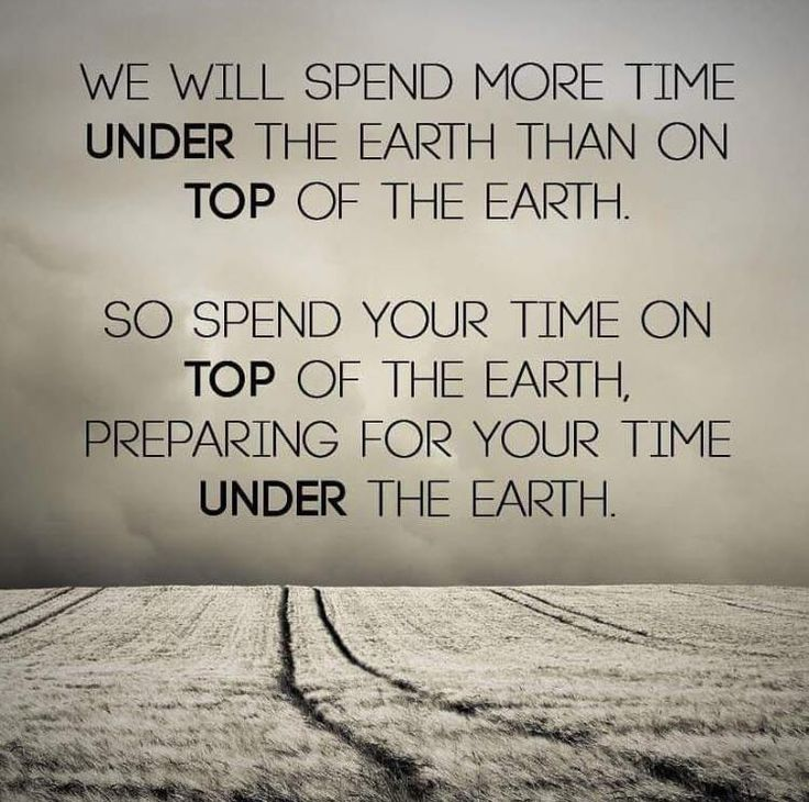 Prepare for your time under the Earth. ⚰️  #Islam #Faith