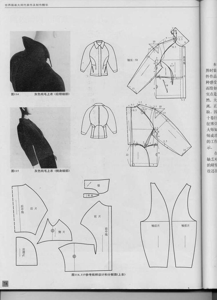 6937 best Fashion Paper Pattern images on Pinterest   Paper patterns ...