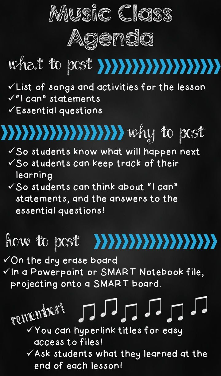 how to listen to music online at school
