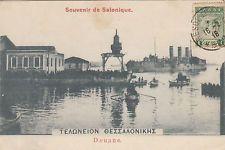 PPC SALONICA to PARIS, DOUANE, TRESOR ET POSTES/ *508 WWI, 1916