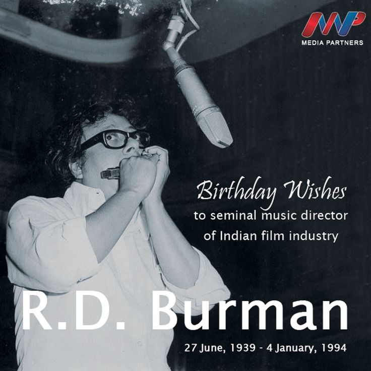 Rahul Dev Burman, better known as R.D. Burman, was a famous Bollywood music director during the 60's through the early 90's. R.D. Burman was born on June 27th, 1939, in Calcutta.  His father was a legendary music director S.D. Burman.  #mediapartners #mediaagency #rdburman #panchamda #legendary #musicdirector