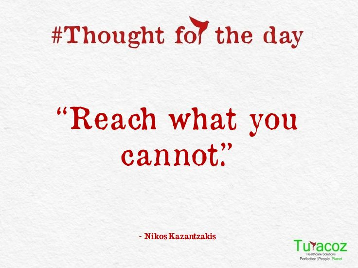 Turacoz - Thought For The Day.