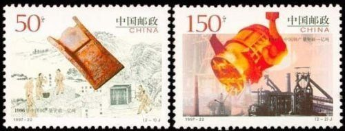 China Stamps - 1997-22 , Scott 2816-17 China's Steel Output Topped 100 million Tons in 1996 - MNH, VF dealer stock by Great Wall Bookstore, Las Vegas. $0.85. China's iron and steel industry started in 1890, but its annual steel output was merely 158,000 tons by 1949. The founding of New China emancipated the productive force, and its annual steel output, therefore, reached 5.35 million tons by 1957. Since China implemented the reform and opening policy, its iron and ste...