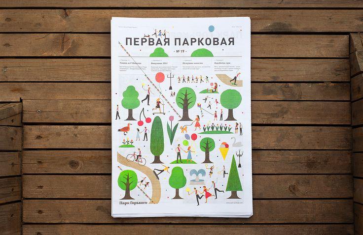 Gorky Park Newspaper on Behance