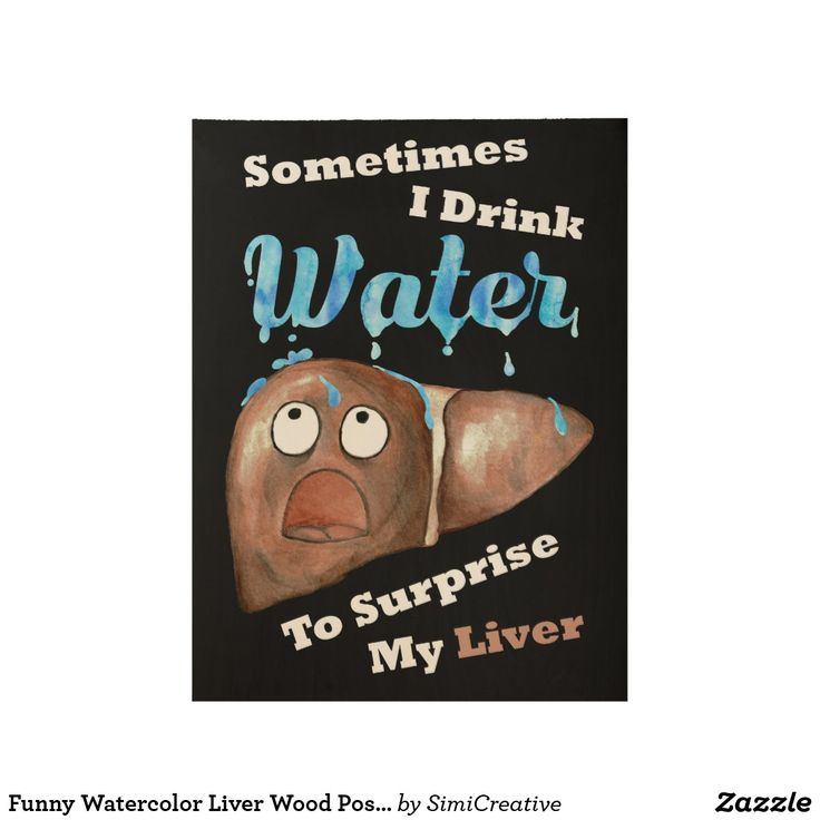Funny Watercolor Liver Wood Poster