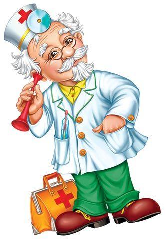 Днем железнодорожника, врач картинки детские