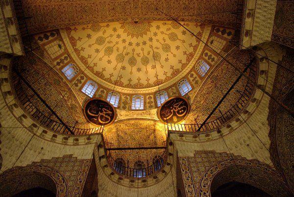 Türkiye: İstanbul: Yeni Valide Camii