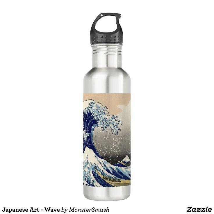 Japanese Art - Wave 710 Ml Water Bottle