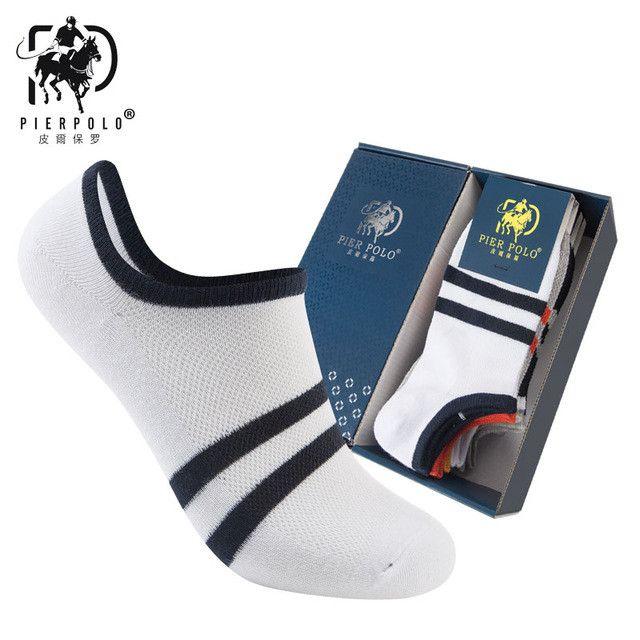 2017 High Quality 5 Pairs/lot Fashion Brand harajuku Stripe Socks Men 100% Cotton Socks meias Men Socks Short Socks For Men