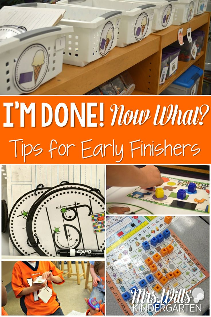 "What do you do when your students say ""I'm done!"" Check out these easily to implement kindergarten early finisher activities."