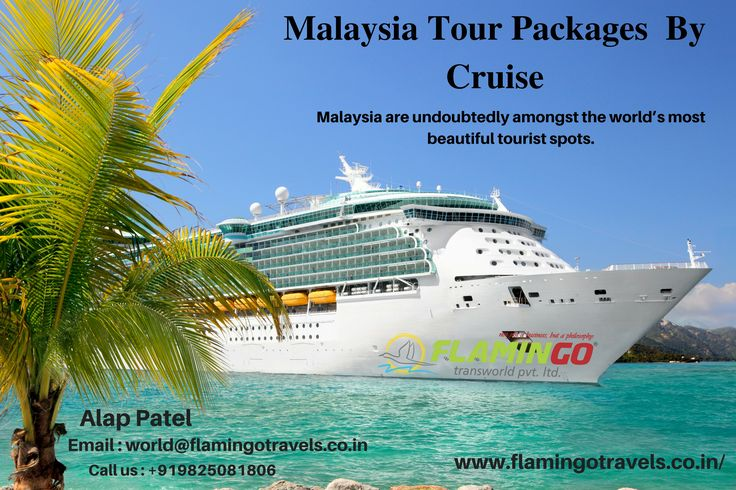 42 best malaysia tour packages images on pinterest kuala. Black Bedroom Furniture Sets. Home Design Ideas