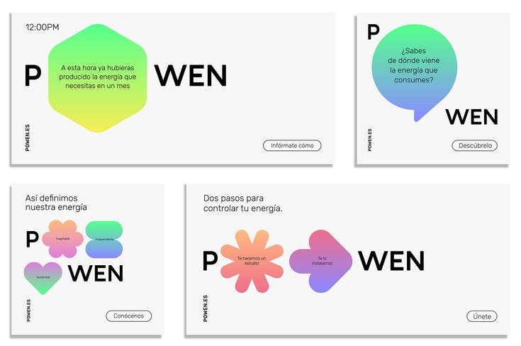 New Name, Logo, and Identity for POWEN by Saffron Visual - Chambre De Commerce Chalon Sur Saone