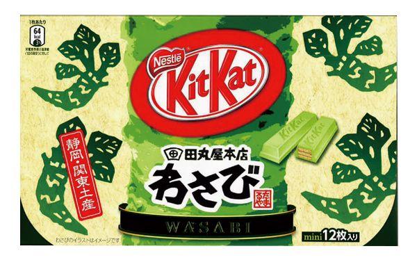 KitKat Wasabi from Shizuoka