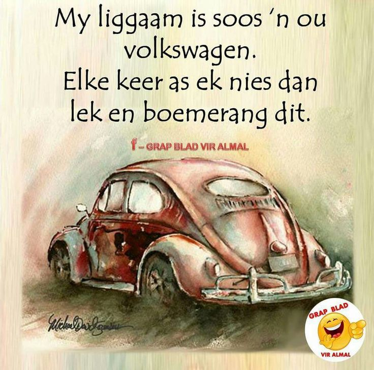 My liggaam is soos.... Afrikaans #Analogies #GrowingPains #skedonk