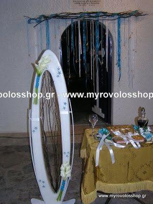 myrovolos : γάμος άγιος Ανδρέας Νέα Μάκρη, Δεξίωση στο Tango C...