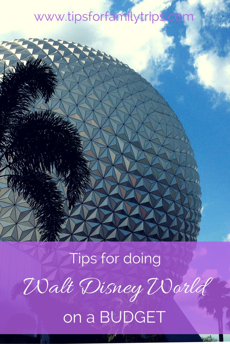 Tips for visiting Walt Disney World on a budget | tipsforfamilytrips.com | Orlando, Florida | Disney tips and tricks | cheap Disney | summer vacation | spring break | family vacation | Disney World deals and packages