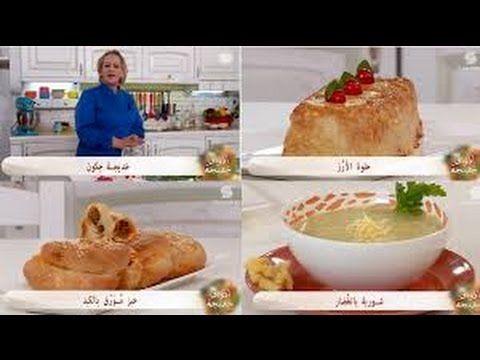 1000 ideas about samira tv on pinterest recette samira for Algerian cuisine youtube