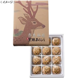 奈良のシンボル鹿を全面にデザインしました。しっとりとした、黒糖まんじゅうです。