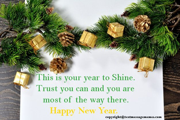 New Year Inspirational Quotes – Inspirational Wishes- Text Message Meme