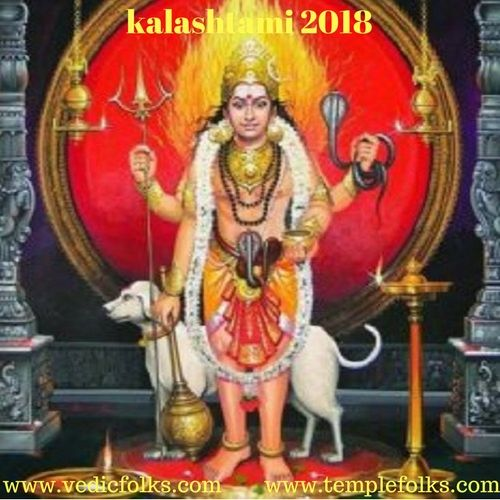 Kalashtami is dedicated to Kalabhairava, a form of Lord Shiva. It's time to observe Kalashtami Puja to change all your bad times to good.