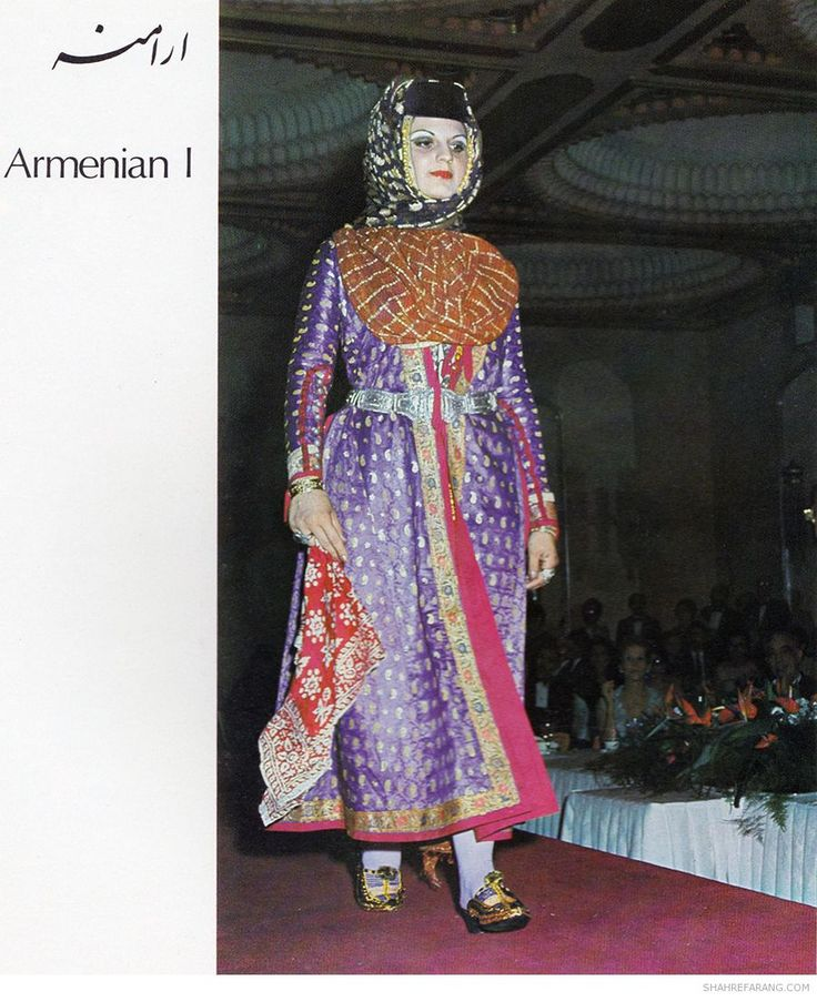 Armenian - Women's Clothing in Iran