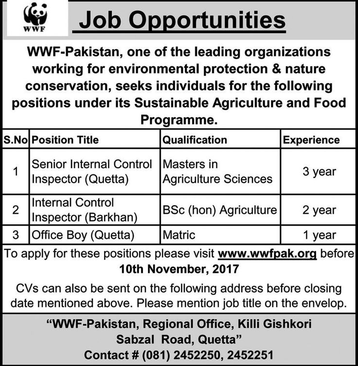 Pakistan WWF Quetta Jobs November 2017 for Inspectors Control / Agriculture & Office Support. WWF Pakistan , one of the leading organizations
