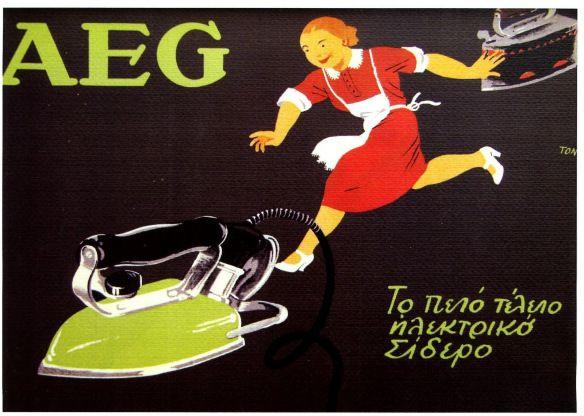 Greek vintage ads. Ηλεκτρικό σίδερο AEG.