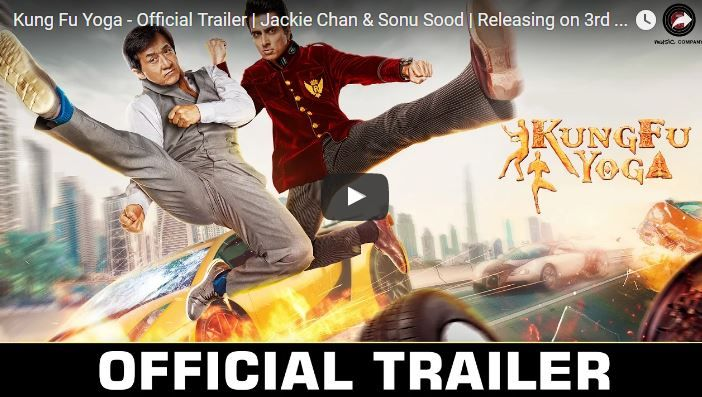 Kung Fu Yoga is an innovative adventure blockbuster directed by renowned Hong Kong director Stanley Tong. Its cast includes international superstar Jackie Chan, popular