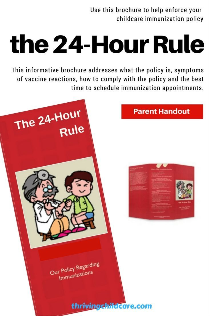 How to advise parents about the 24-Hour Rule.