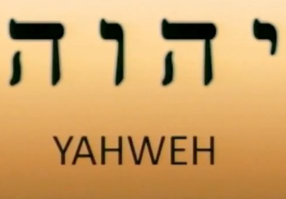 """Yahweh - God's chosen personal Name   Then in the fullness of time, Yahweh came into the world to seek and save the lost. The angel said to Joseph, """"You shall call his name Jesus, for he will save his people from their sins"""" (Matthew 1:21). Jesus is an English transliteration of the Greek Iesoun. And this in turn is a Greek transliteration of the Hebrew Joshua. And Joshua is a combination of Yah and """"salvation"""" or """"save"""". It means """"Yahweh saves.""""  Jesus means """"Yahweh saves."""""""