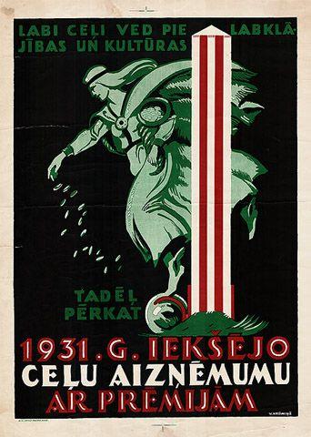 Mākslinieks Vilis Krūmiņš. Litogrāfija ; Rīga, Latvia : A/S Ernst Plates, 1931.