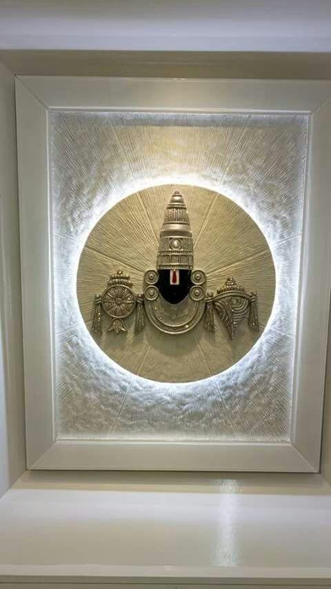 Puja Mandir