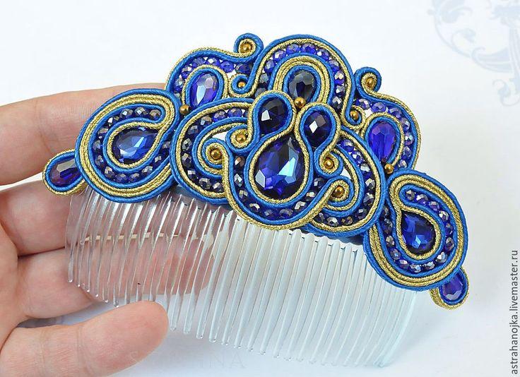 Купить Сутажный гребень Жозефина - синий, гребень, синий гребень, сутажный гребень, свадебный гребень