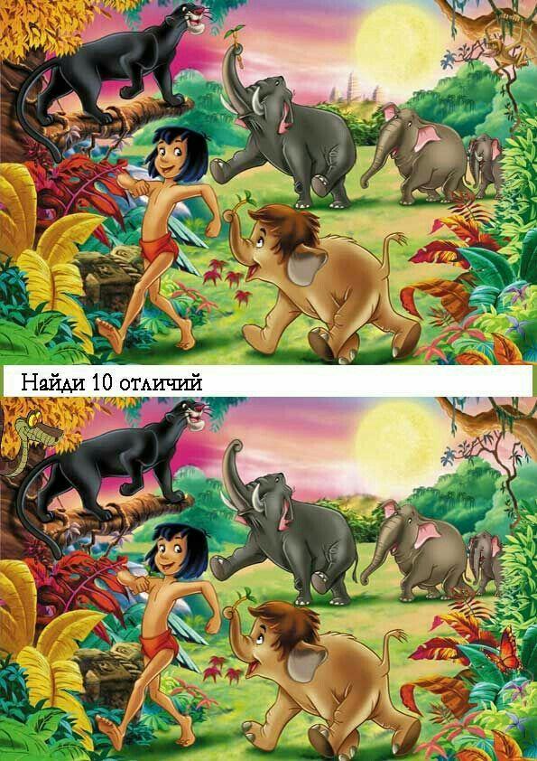 Найди 10 отличий на картинках. | Find the difference ...
