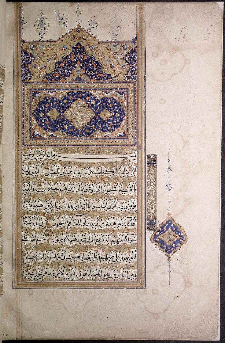 This Quran, part of the Robert Garrett Collection, is most likely of Persian origin from between the 16th and 17th centuries. It is written in Nasta'līq script, one of the main genres of Islamic calligraphy.
