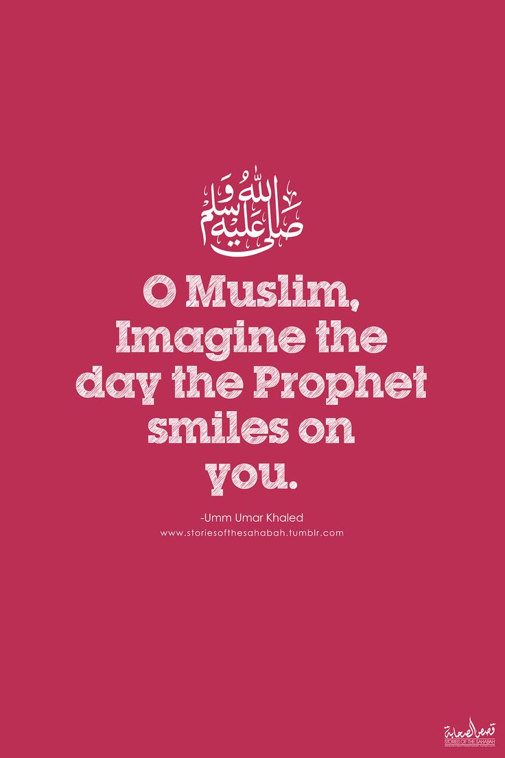 And He smiles... Generously. <3 Rasulullah <3 sallAllahu alaihi wasallam <3