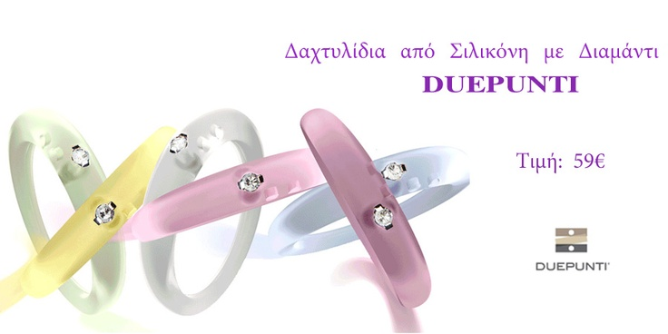DUE PUNTI, Unconventional Diamonds Collection!!!  http://www.kosmima.gr/index.php?manufacturers_id=55