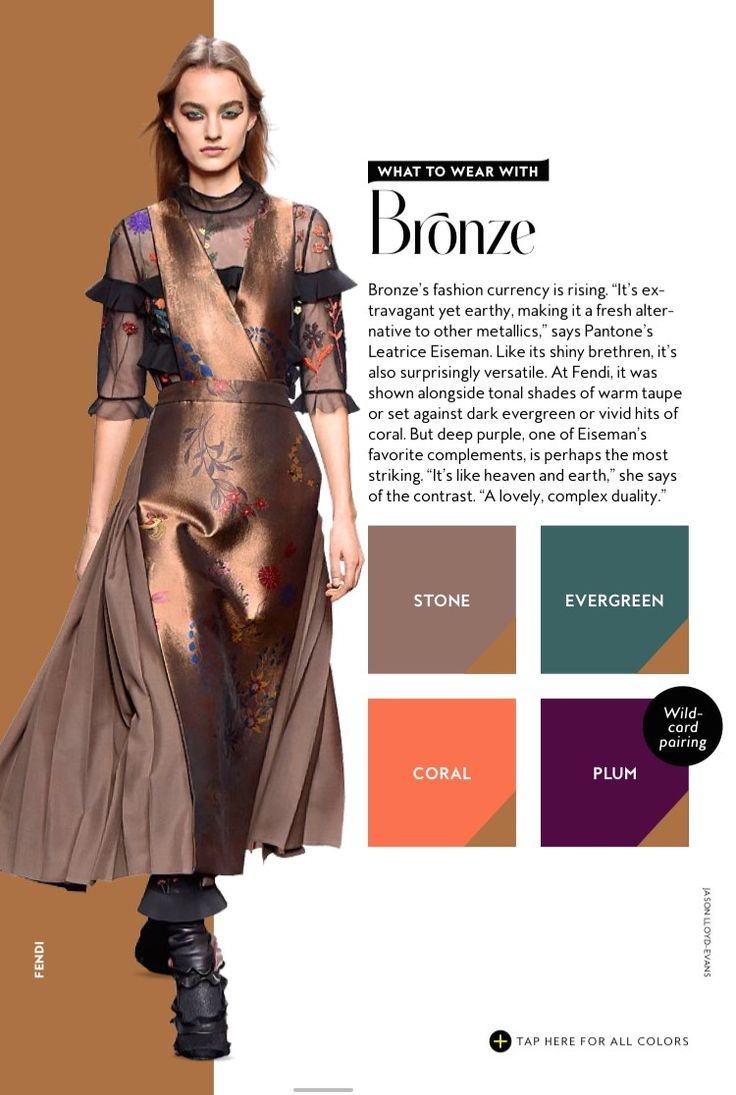 How To Wear Every Fall Color 2016 The fall color 2016 are here! Learn how to rock 10 fall colors this year and still have fun putting trendy outfits together by staying true to your style.