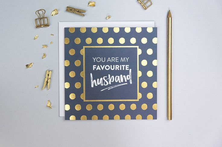A beautiful, stylish, funny anniversary card for your favourite husband! Cards for men - card for husband - cards for him - anniversary cards for men - birthday cards for men