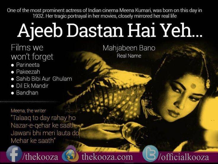 The beautiful, mesmerizing and legendary actress Meena Kumari's 83rd birth anniversary is today. Read More : http://thekooza.com/?p=48010