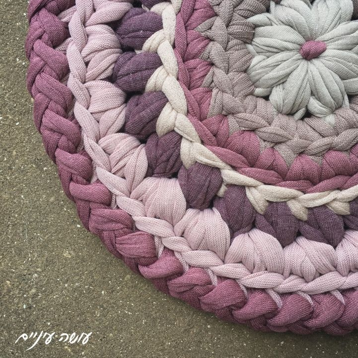 עושה עיניים - תחתית לסיר סרוגה מחוטי טריקו || OsaEinaim - Crochet T-shirt yarn potholder