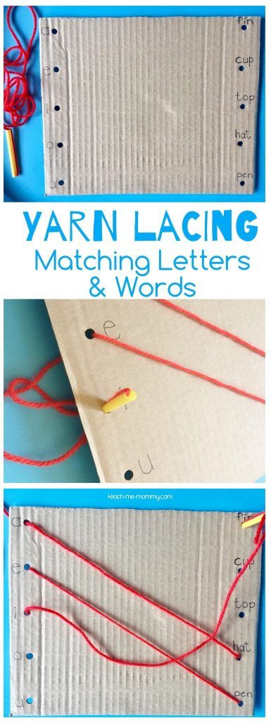 Yarn Lacing, matching letters to words