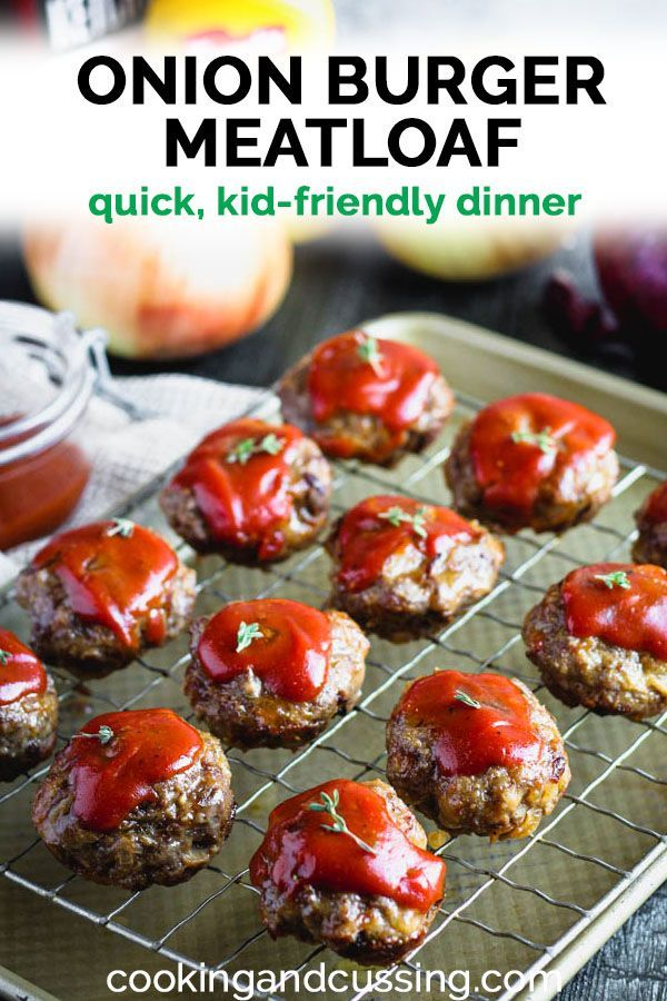 A mashup of the Oklahoman Onion Burger and meatloaf that makes a quick and easy weeknight dinner. This recipe is cheap t…