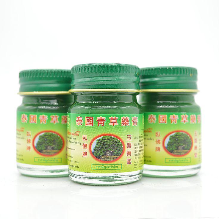 1PC 15g Tiger Thai Herbal Balm Pain Ointment Refresh Oneself Influenza Cold Headache Dizziness Summer Mosquito