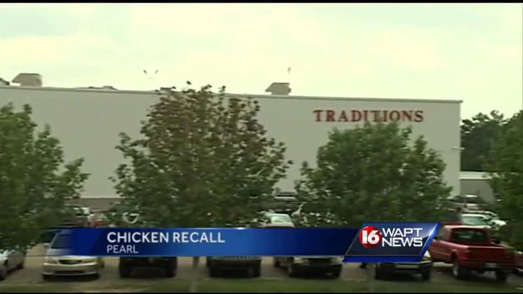CoolWow Pearl company recalls frozen chicken meals #dinner  #lunch  #RecipeOfTheDay Check more at https://epicchickenrecipes.com/chicken-meals/pearl-company-recalls-frozen-chicken-meals-dinner-lunch-recipeoftheday/
