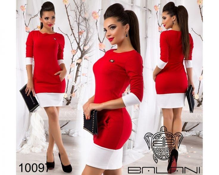 Деловое мини платье в обтяжку красное с белыми вставками